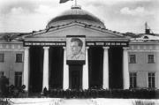 Убийство Кирова - последствия