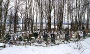 Кладбище Пулковской обсерватории