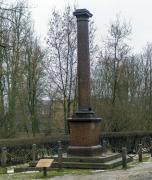 Молвинская колонна - история